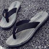 拖鞋 拖鞋男涼拖防滑休閑潮夾腳時尚外穿男士涼鞋沙灘鞋室外人字拖 伊鞋本鋪