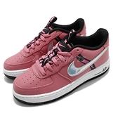 Nike 休閒鞋 Air Force 1 LV8 KSA GS 粉 黑 銀 女鞋 大童鞋 反光 運動鞋 【ACS】 CT4683-600