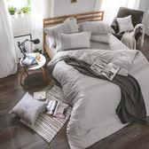 兩用被 / 雙人【爵色風華】鋪棉兩用被套  60支天絲  戀家小舖台灣製AAU205
