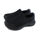 SKECHERS Flex Advantage 4.0 運動鞋 懶人鞋 男鞋 黑 寬楦 232230WBBK no312