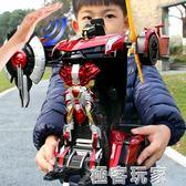 遙控變形車感應變形汽車金剛無線遙控車機器人充電動男孩兒童玩具 igo 『極客玩家』