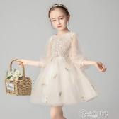 女童禮服 演出服 兒童公主裙小女孩蓬蓬紗花童婚紗晚禮服主持人女童鋼琴演出服洋氣