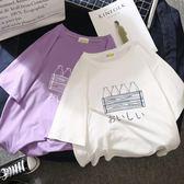 T恤新款紫色t恤女短袖怪味少女韓版寬鬆學生ins超火的上衣潮浪漫情人節下殺75折