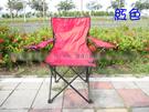 【億達百貨館】20528全新休閒戶外折疊沙灘椅 便攜垂釣椅 燒烤野餐椅子 手扶椅