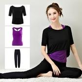 瑜伽服 瑜伽服上衣女莫代爾寬鬆專業顯瘦瑜珈背心健身兩件套薄帶胸墊夏季