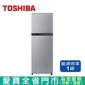 TOSHIBA東芝231L雙門變頻冰箱GR-A28TS(S)含配送+安裝【愛買】