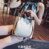 手提包包女潮韓版斜背包簡約時尚單肩包大容量水桶包 米蘭潮鞋館