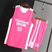 2018籃球服套裝男球衣定制大學生
