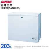 SANLUX台灣三洋 203公升上掀式冷凍櫃 SCF-203M~含拆箱定位