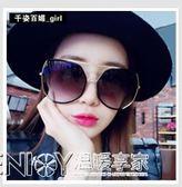 韓國新款眼睛半框個性圓臉偏光太陽鏡女明星款潮開車墨鏡前衛眼鏡 溫暖享家
