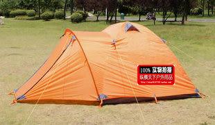 3-4人雙層帳篷 一室一廳