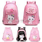 兒童背包兒童書包小學生女孩1-3-5年級6-12周歲女童減負可愛公主雙肩背包 數碼人生