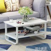 茶幾簡約現代陽台小桌子小戶型客廳簡易小茶機桌長方形創意矮桌QM 莉卡嚴選