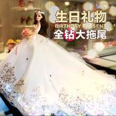 芭比娃娃套裝超大禮盒仿真新娘婚紗公主兒童玩具生日禮物