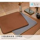 3D透氣網布椅墊-方型淺棕...