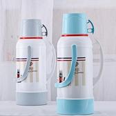 保溫瓶學生暖瓶大容量玻璃內膽開水瓶家用熱水瓶辦公室溫水瓶