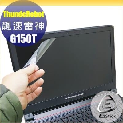 【Ezstick】ASUS X456 X456UB 專用 靜電式筆電LCD液晶螢幕貼 (可選鏡面或霧面)
