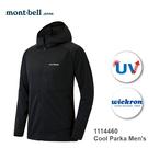 【速捷戶外】日本 mont-bell 1114460 Cool Parka 男抗UV防曬吸濕排汗連帽外套(黑),montbell