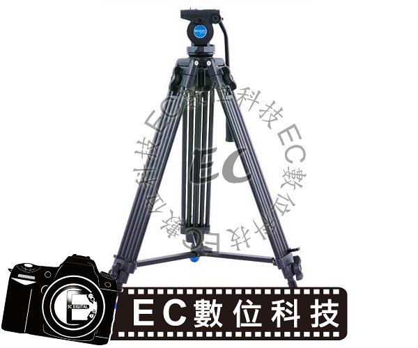 【EC數位】BENRO百諾 專業攝影油壓三腳架套組 KH25N 三節伸縮的鋁合金架身 360度雲台