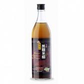 陳稼莊~黑糯米醋600ml/罐