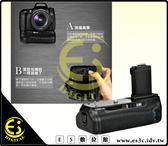 ES數位 美科 Meike 同 Canon EOS 750D 760D 專用 BG-E18 垂直手把 垂直把手 電池把手 BGE18