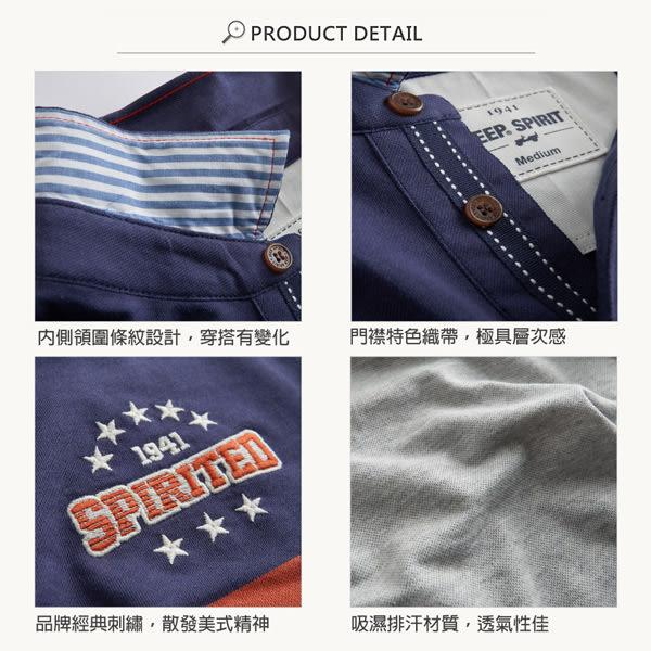 【JEEP】品牌經典刺繡拼接短袖POLO衫-灰