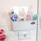 Loxin【SI0855】日本製寬型置物盒附吸盤 衛浴收納 置物架 收納盒 牙刷架