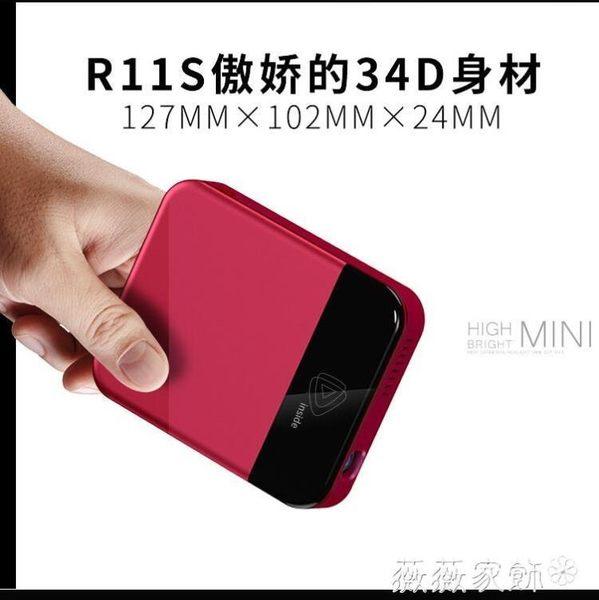 投影機 手機投影儀家用小型迷你wifi微型無線3D家庭影院安卓便攜式 igo 薇薇家飾