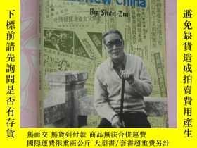 二手書博民逛書店A罕見KMT War Criminal in New China