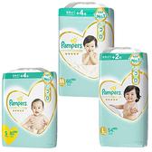 幫寶適 一級幫 紙尿褲 日本境內新五星 黏貼型 增量紙尿褲 S M L 尿布