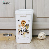 【nicegoods】日本ISETO 寵物飼料零食密封收納桶-13L犬