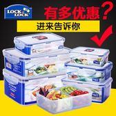 雙12購物節保鮮盒塑料微波爐飯盒長方形密封盒分隔盒