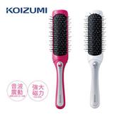 日本KOIZUMI】音波磁氣美髮梳 標準款KZB-0030  **免運費**