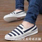 老北京布鞋男士一腳蹬懶人男鞋子休閒潮鞋透氣秋季韓版潮流帆布鞋 艾美時尚衣櫥