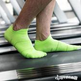 襪子 舒跑襪子專業運動襪跑步男士女士防臭純棉春秋季短襪船襪潮襪 Cocoa