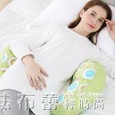 孕婦枕頭護腰側睡枕托腹用品多功能u型枕睡覺側臥枕抱枕 法布蕾輕時尚igo