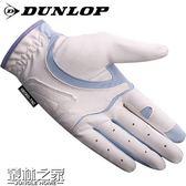 高爾夫手套彈力練習球手套