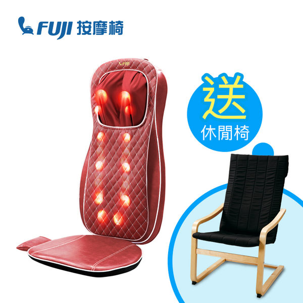 ◤新品上市送休閒椅◢ FUJI 巧折行動按摩椅 FG-238