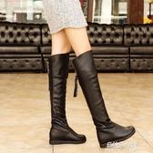 (免運) 新款過膝長靴瘦腿彈力靴冬季平跟大碼高筒靴子女士過膝靴單靴
