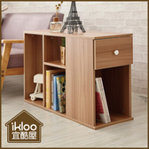 【ikloo】簡約優雅收納櫃/玄關櫃/床邊櫃
