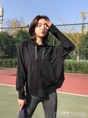 秋冬連帽速干跑步健身外套  寬鬆顯瘦罩衫休閒訓練套頭衛衣女 歌莉婭