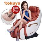 ⦿結帳立享9折↘⦿tokuyo Mini玩美椅 PLUS TC-292  送【tokuyo泡腳機】