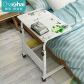 簡易筆記本電腦桌台式家用床上用簡約摺疊床邊桌行動升降寫字桌子 卡布奇诺HM