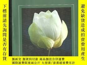 二手書博民逛書店Flowers罕見and their Messages【鮮花和他