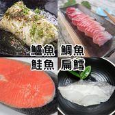 微光日燿 全新生活 高蛋白鱻魚組 (鮭魚/扁鱈/鯛魚/鱸魚)