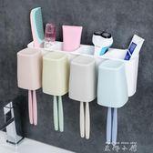 吸壁式牙刷架洗漱套裝壁掛吸盤三口漱口杯牙膏牙具盒置物架刷牙杯  米娜小鋪