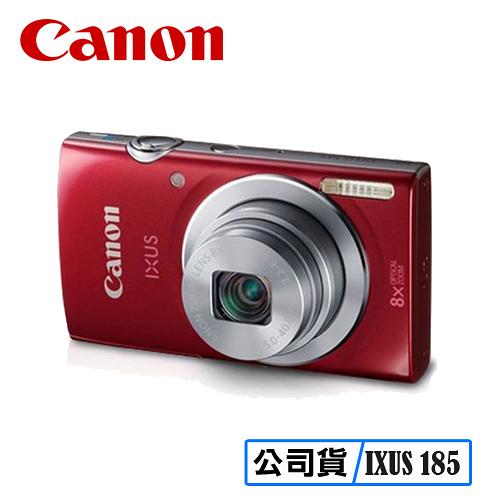 可刷卡 送讀卡機清潔組 3C LiFe CANON IXUS 185 數位相機 台灣代理商 公司貨