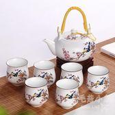 泡茶組陶瓷茶具套裝家用功夫喝茶杯整套涼水壺    SQ10932『毛菇小象』