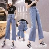 高腰寬褲闊腿牛仔褲女2020夏裝新款高腰長褲小個子寬鬆墜感直筒褲 LR24746『毛菇小象』