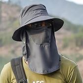 防曬帽子男士釣魚帽夏季漁夫帽戶外登山太陽帽遮臉防紫外線遮陽帽 3C優購